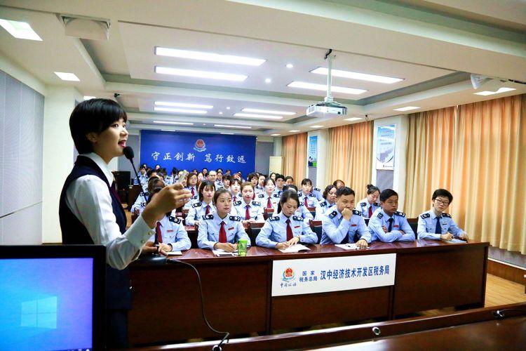 漢中開發區稅務局智慧辦稅服務廳迎來全市納服同仁實訓交流