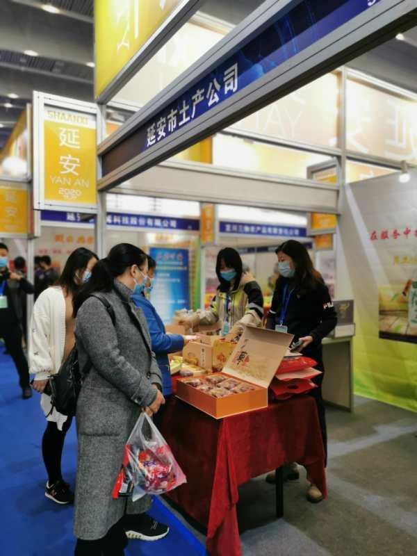 中国西部国际采购会展览会开幕  农产品受欢迎 展商游客收获丰