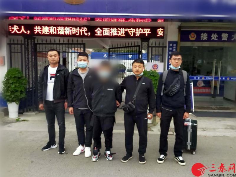 泾阳县公安局成功打掉一个电信诈骗团伙