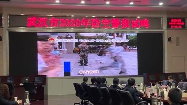 武汉上空响起防空警报 警醒市民牢记历史