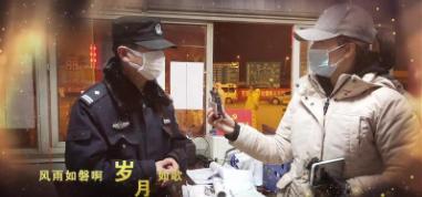 MV《一起走过》——新闻工作者之歌:献给第二十一个记者节