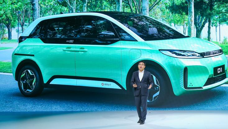 滴滴程维:2030年的共享汽车将去掉驾驶舱