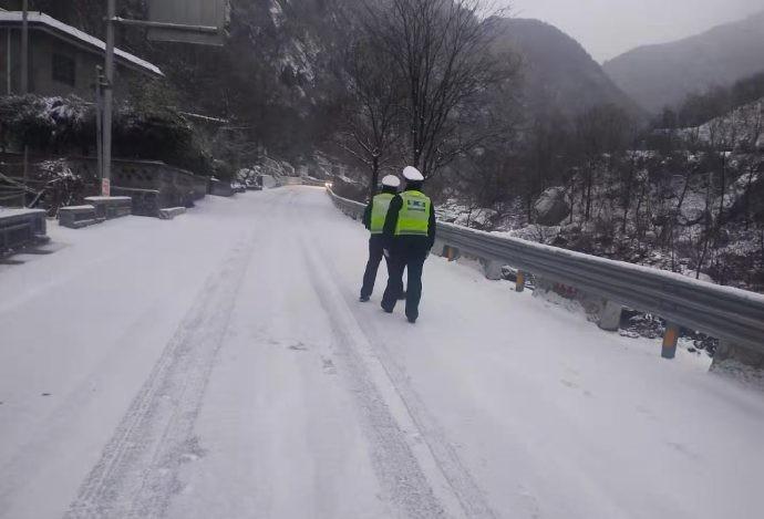 出行提醒| 因降雪沣峪口210国道长安段交通管制
