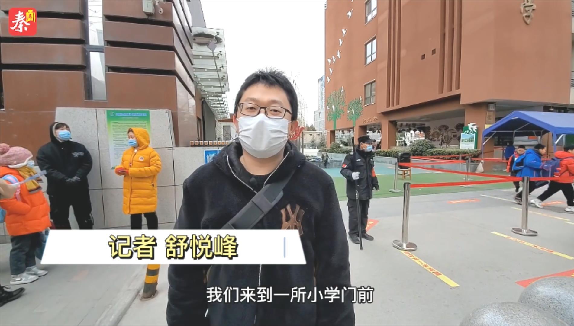 记者跑街|西安疫情防控啥现状?(出行篇)