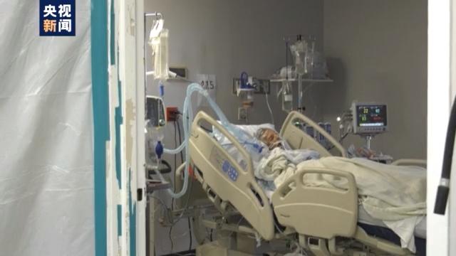 美国10天内新增新冠肺炎确诊病例超过220万例