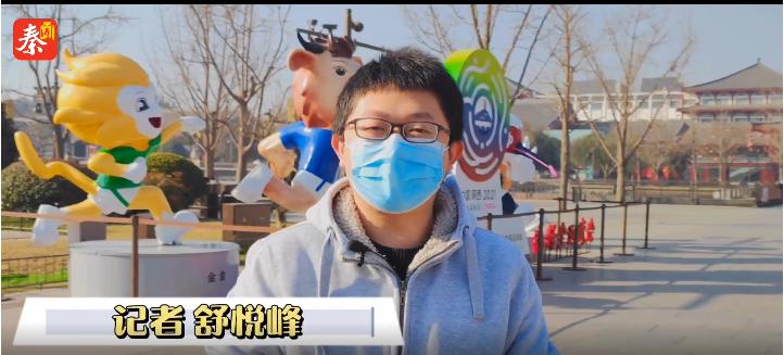 记者跑街|西安疫情防控啥现状?(景区篇)