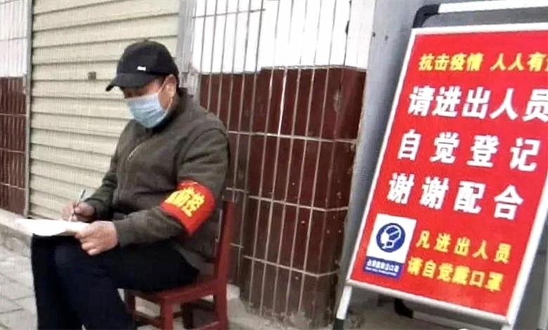 男子拒不配合疫情登记还殴打工作人员被警方行拘
