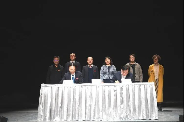 西安演艺集团有限公司与陕艺术职业学校西艺术职业学院签订战略合作协议