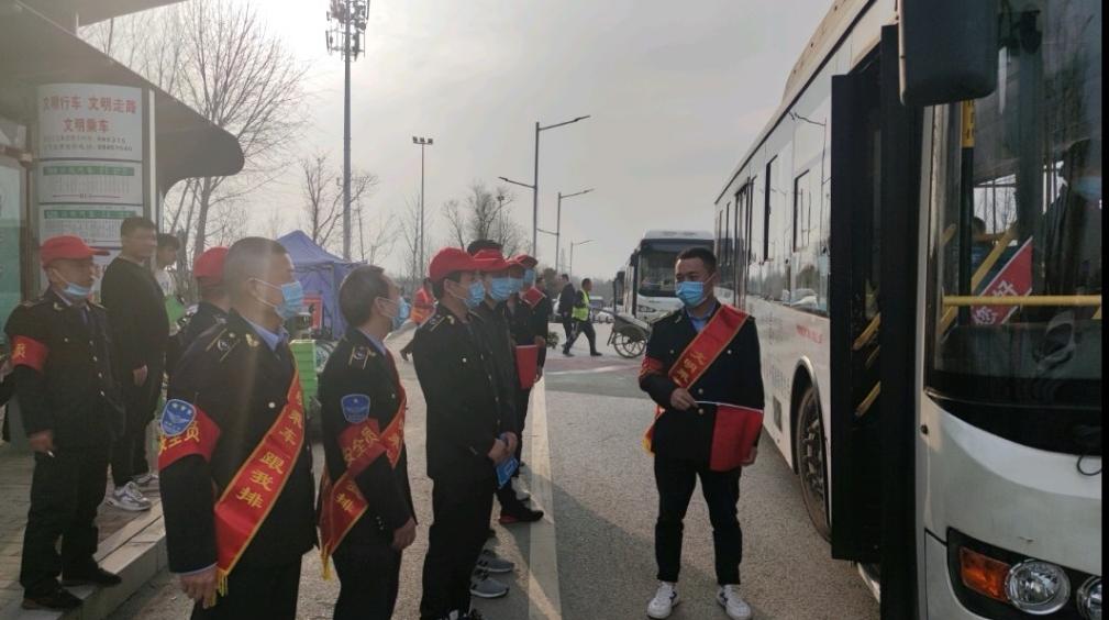 学∏雷锋纪念日  公交志愿者在行动