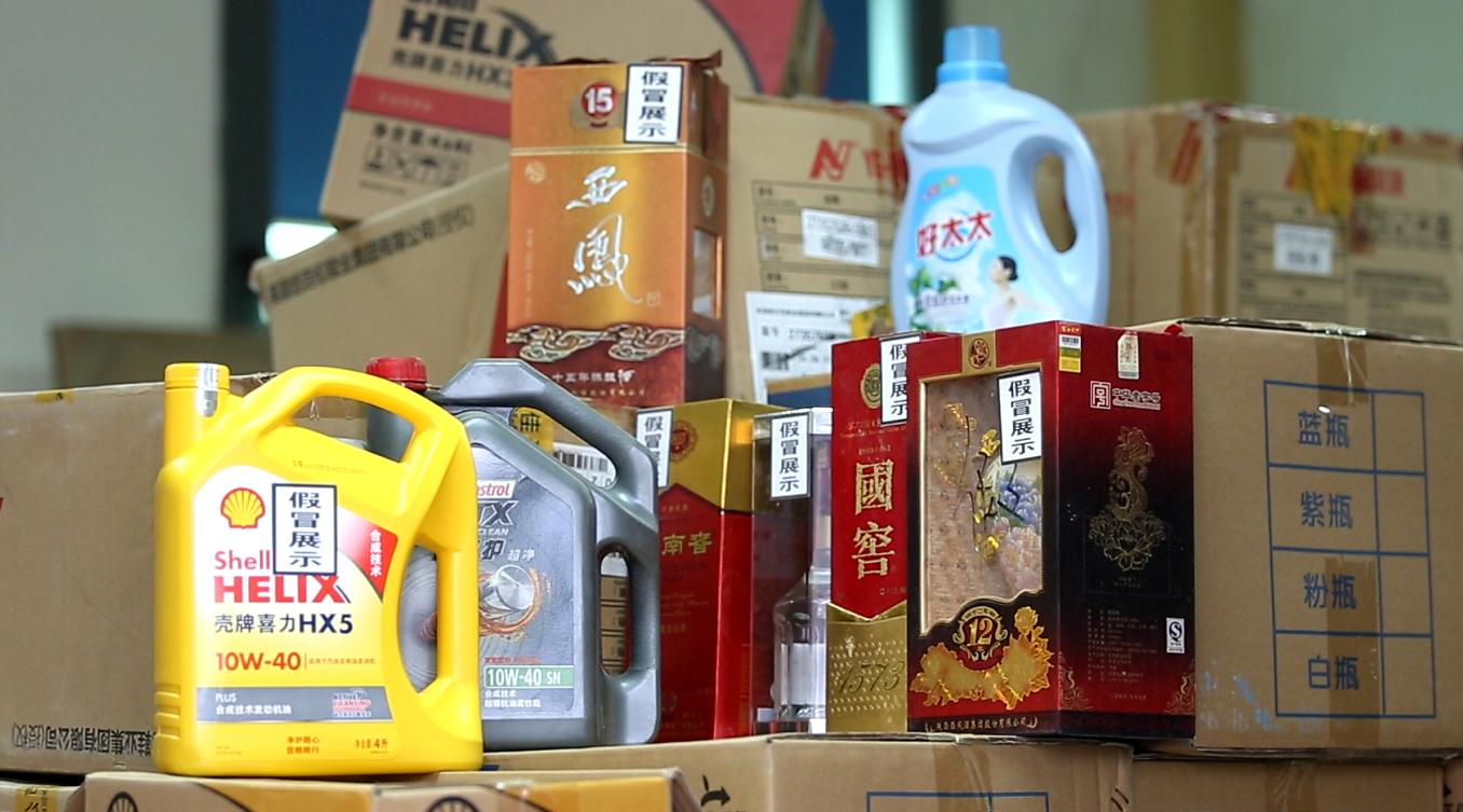 """灞桥区多措并举开展""""3・15""""国』际消费者权益日宣传活动"""