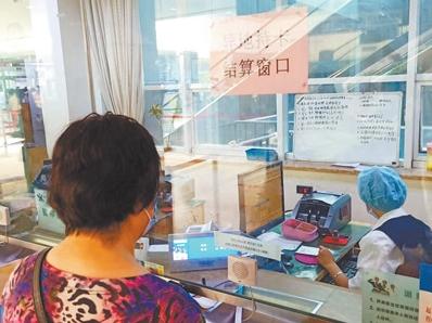 陕西等4省市20个统筹地区启动自助开通异地就医直接结算服务试点 附办理普通门诊费用跨省直接结算方式