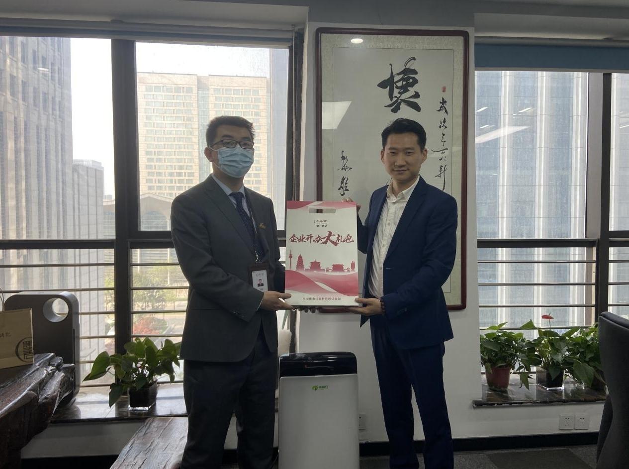 """曲江新区政务中心推出""""企业开办移动专区"""""""