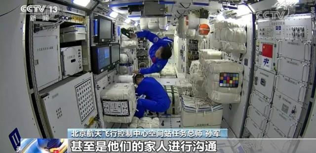 航天员空间站里给新家装WiFi