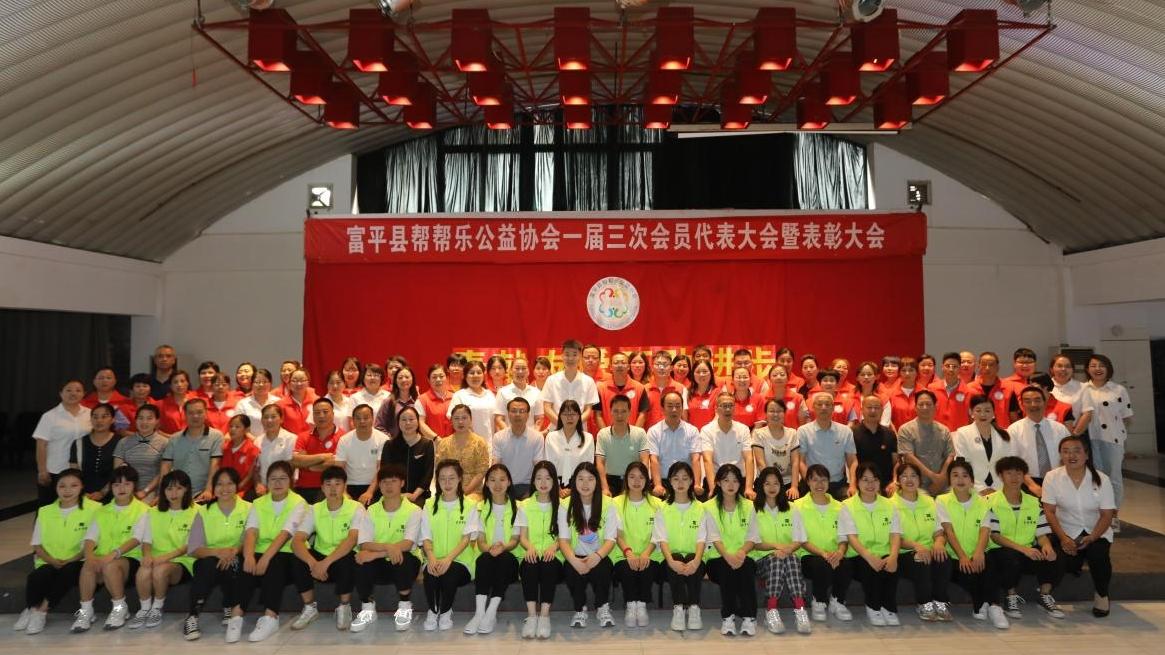 传递大爱!富平县这些志愿者和单位受表彰