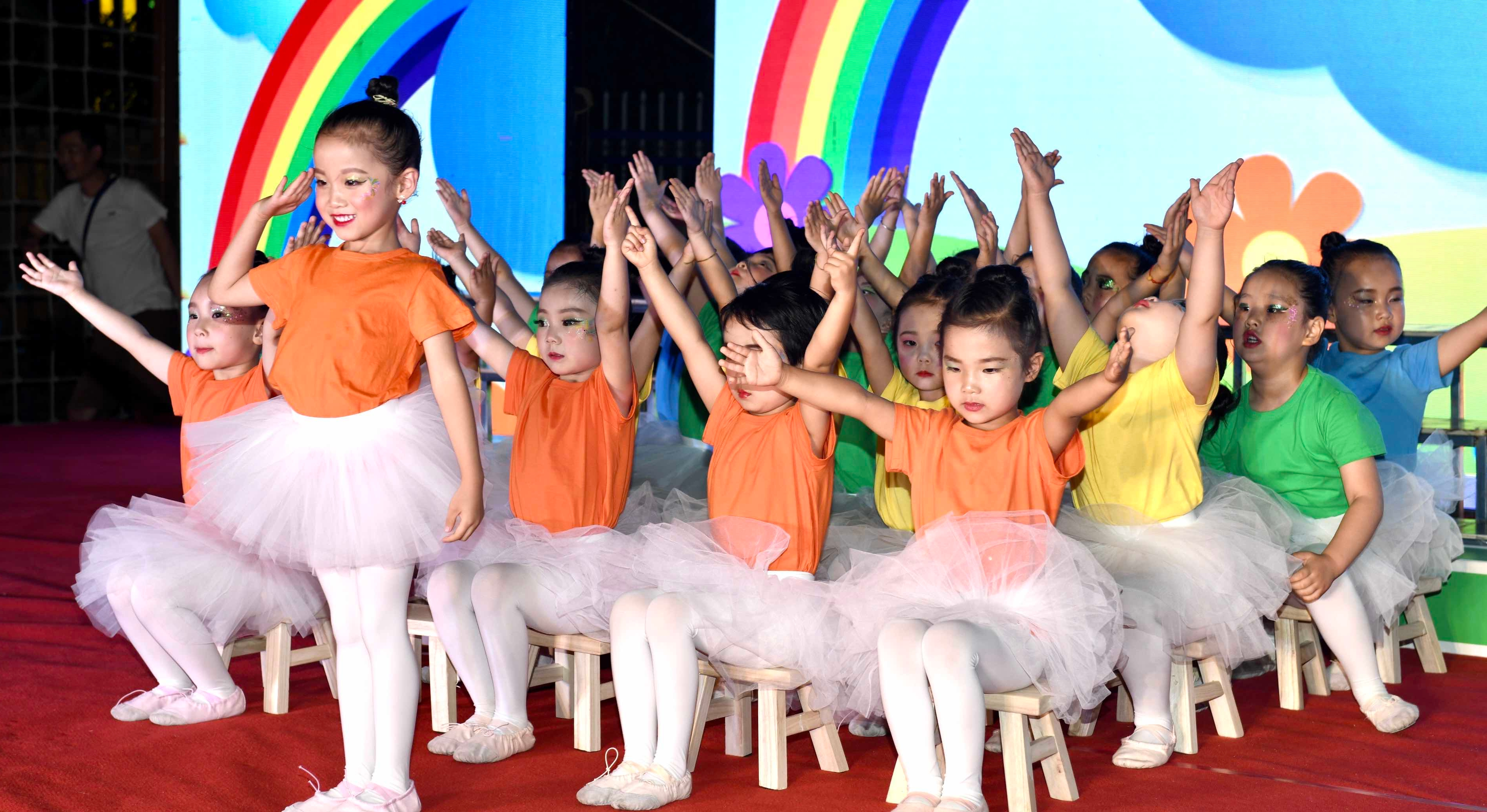 临潼区东关幼儿园举行2021届大班幼儿毕业典礼