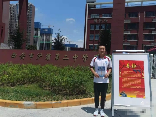 西安浐灞二中学子李昌峻被录取为空军飞行员后第一时间感恩母校