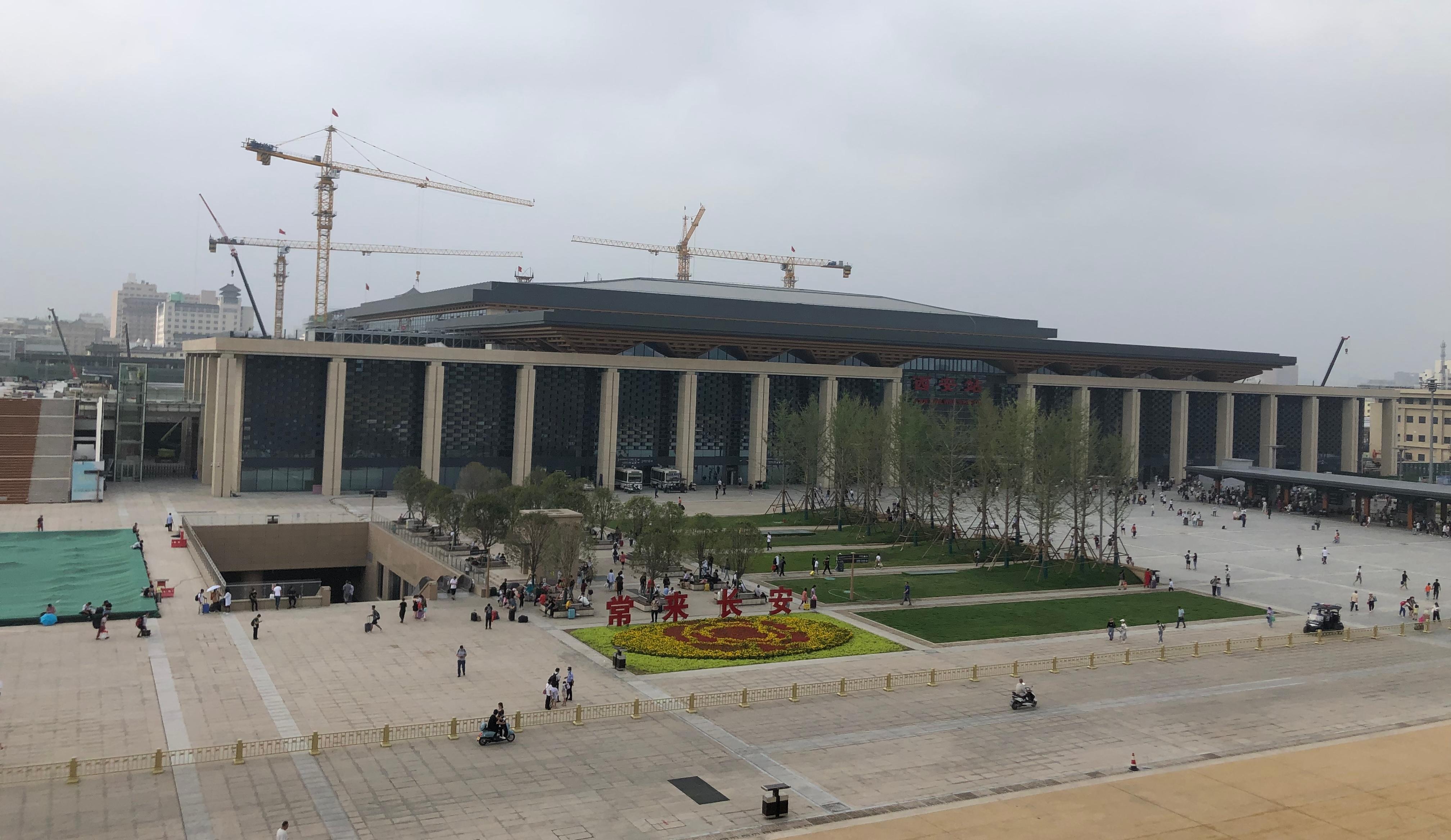 西安火车站:2022年春运南北广场联通 三季度与地铁零换乘
