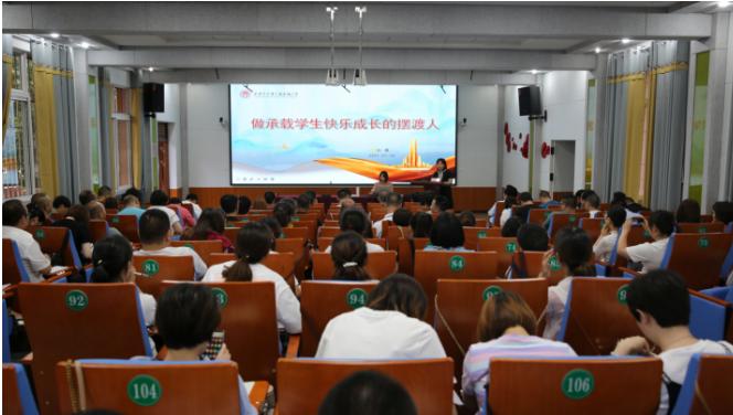 石泉县600余名教师参加心理健康教育培训