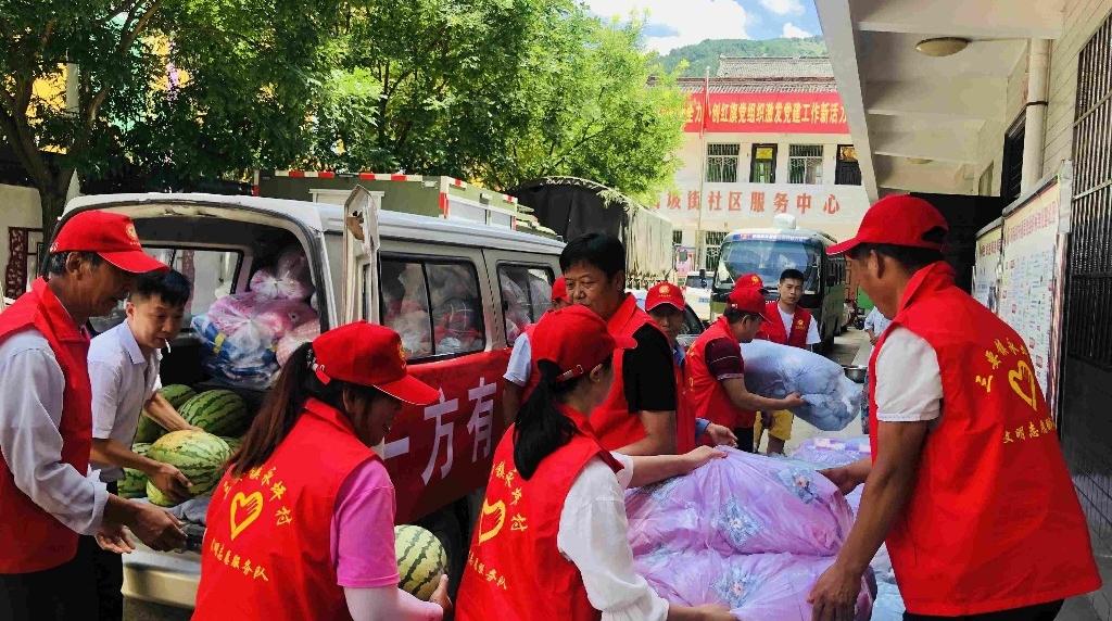 洛南三要志愿者赴受灾区开展暖心志愿活动