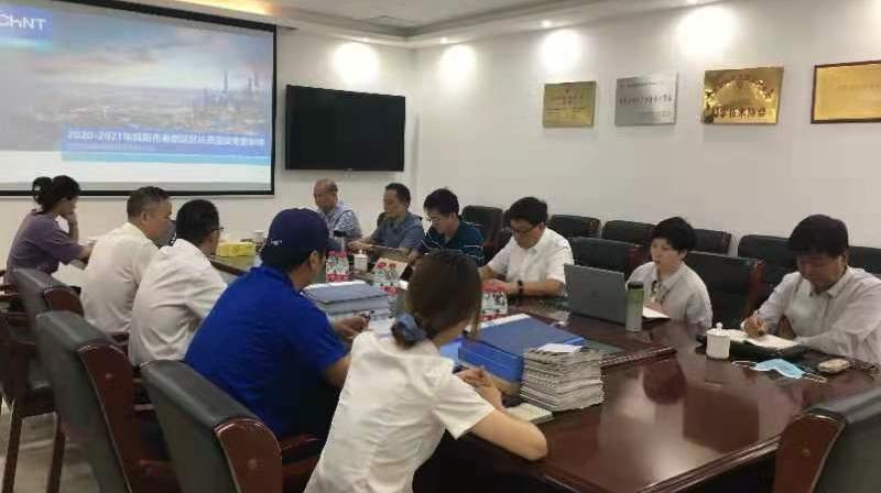 咸阳市秦都区开展第二届区长质量奖现场评审工作