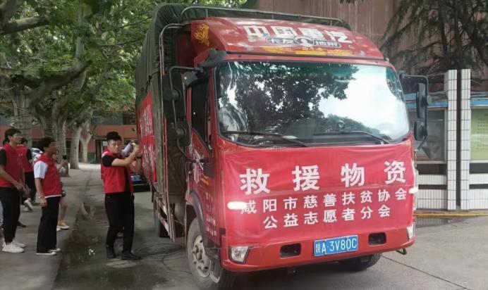 公益大使在行动!咸阳慈善志愿者赴山阳县中村镇抗洪救灾