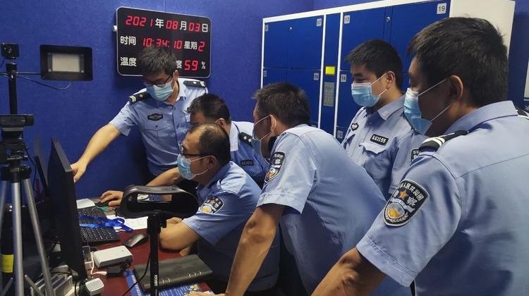 西咸空港公安检查执法办案场所疫情防控、涉案财物管理工作