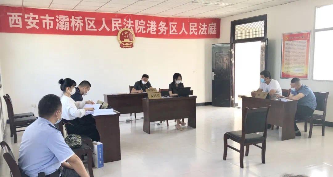 """灞桥法院""""审判五进"""" 就地开庭审理侵害村民权益纠纷"""