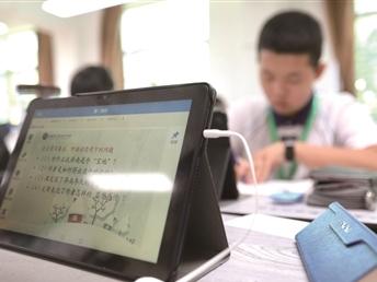 """西安北大新世纪学校打造""""智慧课堂"""""""
