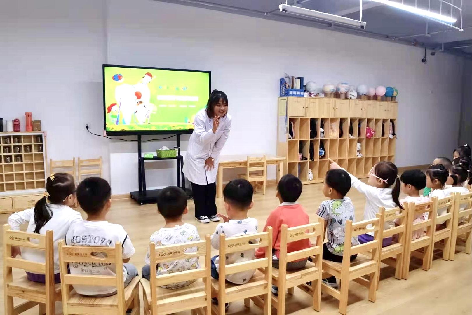 """长安真美幼儿园●开展了""""口腔健康,全身健康""""主题教育活动"""