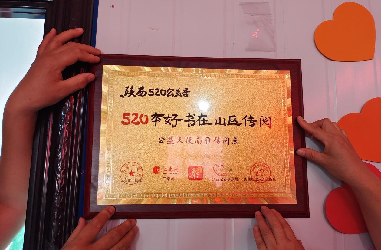 扩大到陕√西75个市县区!绥德县有了520本好书传阅点