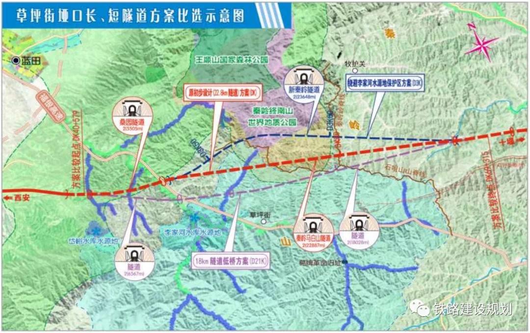 这条高铁9月底有望开工 建成后十堰到西安只需1小时