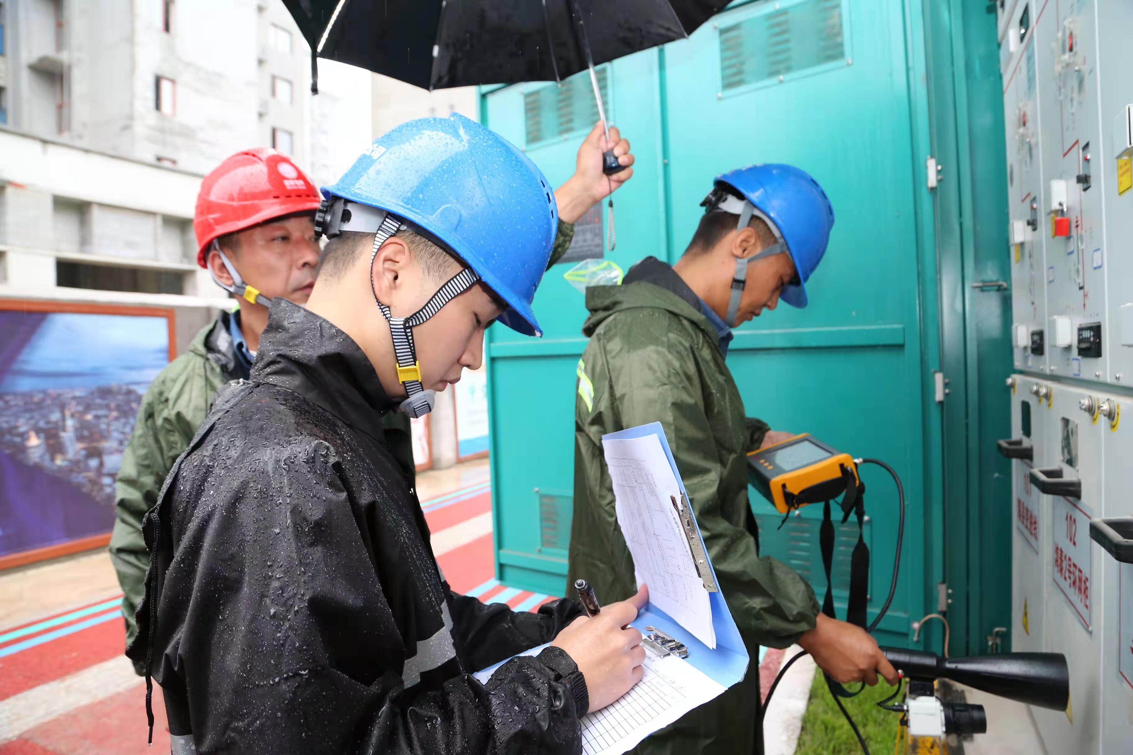 国网铜川供电公司确保十四运会赛事供电任务