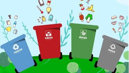 哪些城市垃圾分类做得好?省住建厅有考核排名