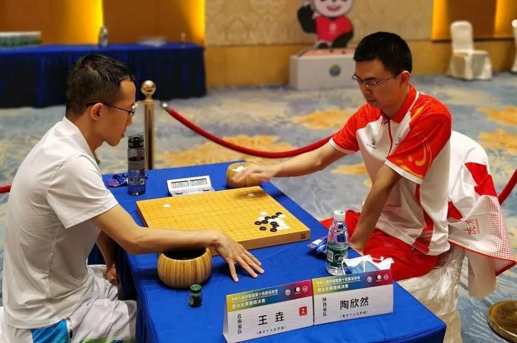 陕西围棋实现历史性突破   陶欣然获十四运会群众比赛金牌