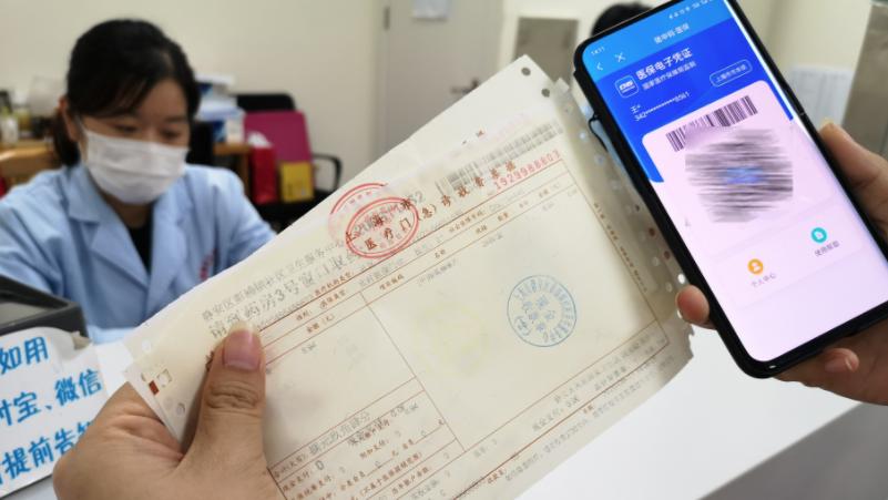 """公安机关打击恶意注册贩卖网络账号""""地推""""团伙 抓获嫌疑人550余人"""