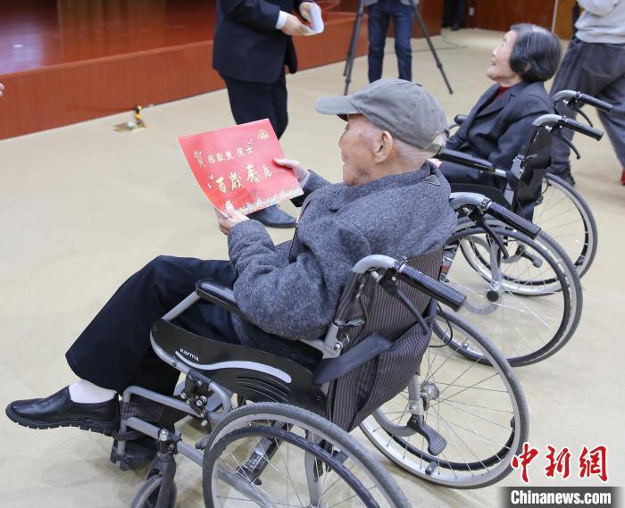 13日,陈敬熊院士科学人生座谈会现场。 主办方供图