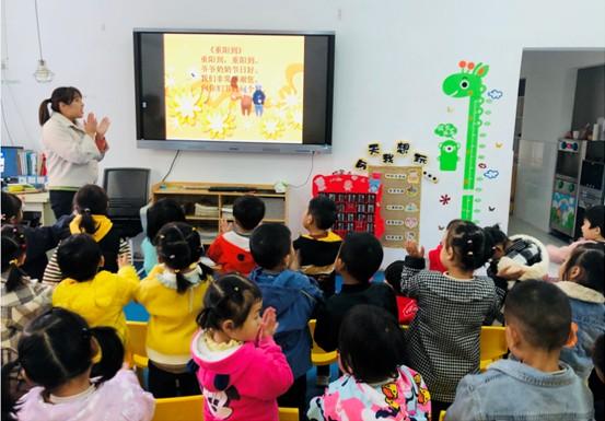 略阳开展校园重阳节主题教育活动