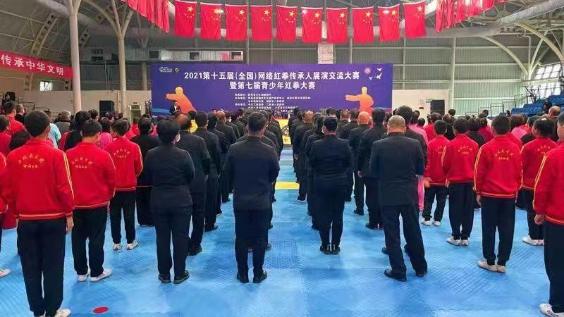 第七届青少年红拳大赛在陕西三原举行