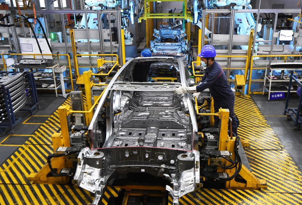 中国汽车供应链大会 求解汽车芯片短缺