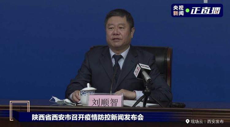 上海旅行团一行7人均阳性 西安全面开展排查管控 目前20481人核酸检测结果均阴性