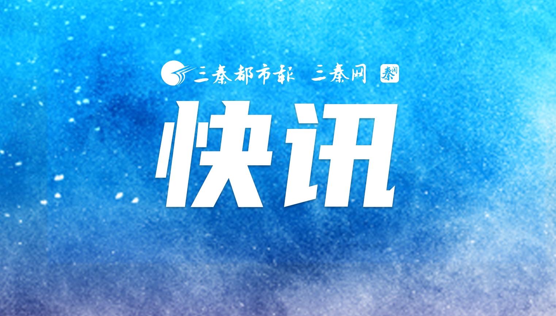 河北邢台新增2例外省输入无症状感染者,活动轨迹公布