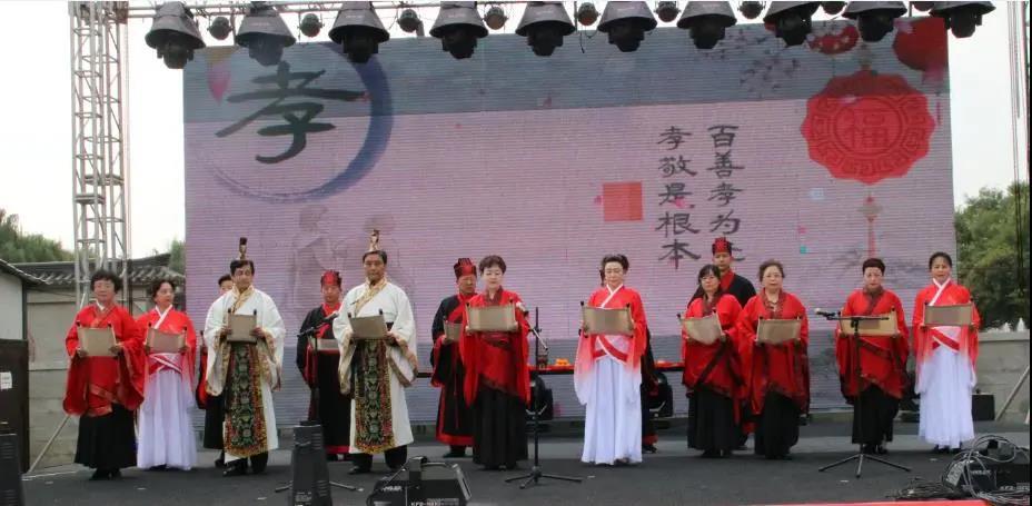 辛丑陕西第十届祭孔典礼举办